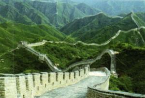 Çin'de Lojistiğin Gelişimi